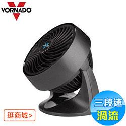 Vornado渦流空氣循環扇