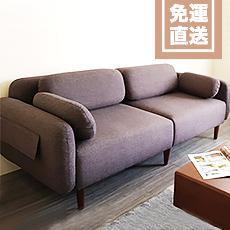簡約風格雙人布沙發