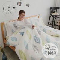 【多款任選】純棉雙人床包三件組