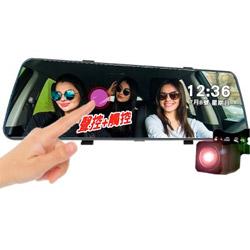 語音特仕版雙鏡頭行車紀錄器