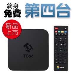 BANDOTT鴻海 4K電視盒