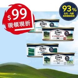 ZiwiPeak巔峰 93%鮮肉無穀貓主食罐