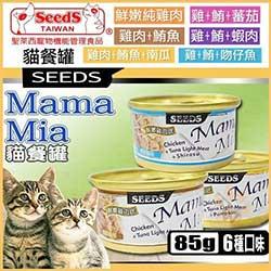 日本SEEDS惜時貓罐頭