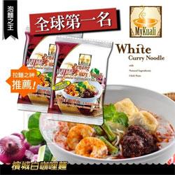 馬來西亞檳城白咖哩麵