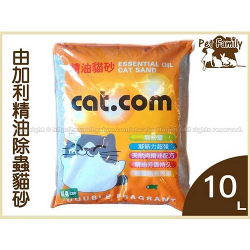 CAT.COM尤加利精油驅蟲貓砂10L