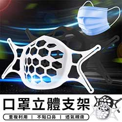 【台灣保固 繁體中文】 A19 通話手錶