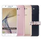 三星Galaxy J7 Prime 4G LTE