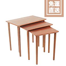 胡桃實木三層擺設邊桌