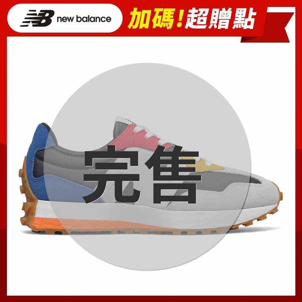 【New Balance】復古運動鞋_中性_灰黑藍_MS327PBB-D楦