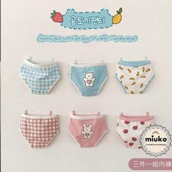 韓系嬰兒三角/四角內褲/三件一組