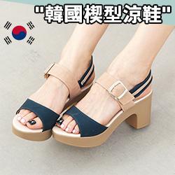 正韓撞色楔型涼鞋