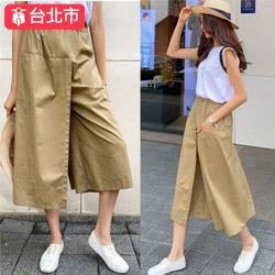 正韓口袋設計褲裙