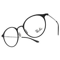 雷朋知性光學眼鏡