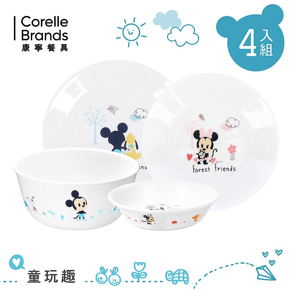 童玩趣餐盤碗4件組