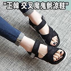 正韓 交叉款閃布魔鬼氈涼鞋