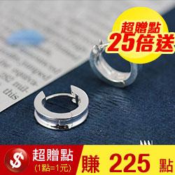 925純銀‧素面內凹圓環.易耳飾