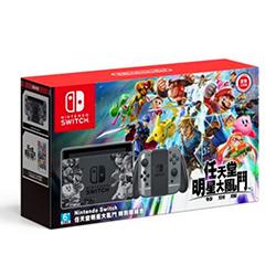 Nintendo Switch明星大亂鬥特仕同捆組