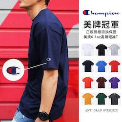 原廠正版 Champion 高磅數T恤