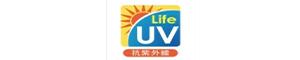 【UVlife品牌券】指定單品滿399折50