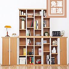 六格附門厚板收納書櫃