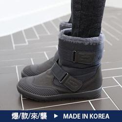 正韓防潑水羽絨感雪靴