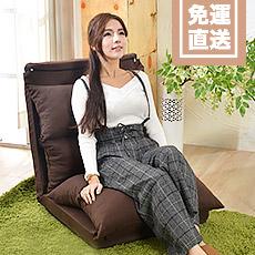 日系坐臥躺和室椅