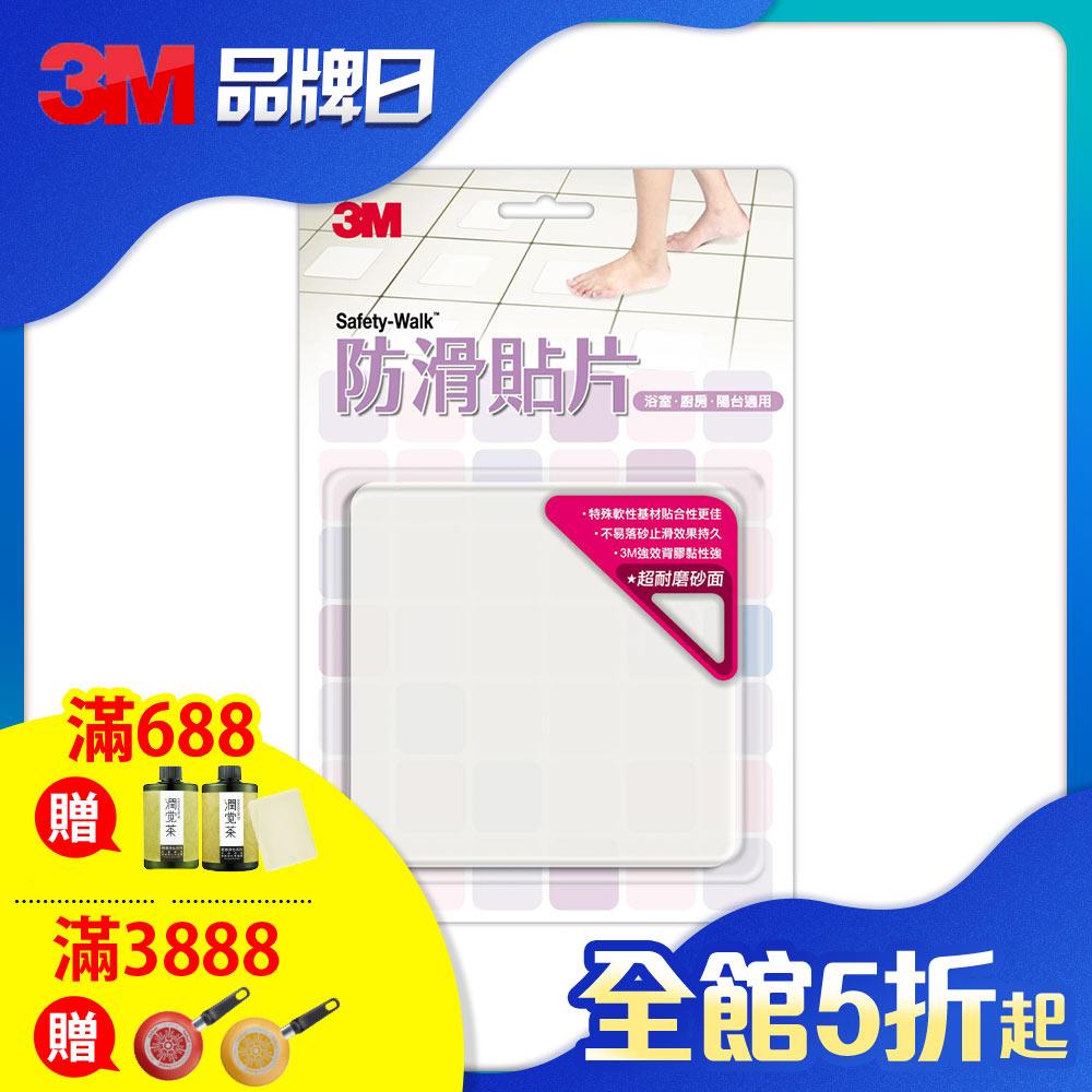 3M 防滑貼片-透明6片裝