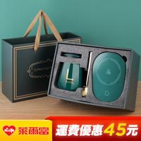 綠釉usb恆溫加熱暖杯墊禮盒