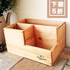 木製復古懷舊款木盒