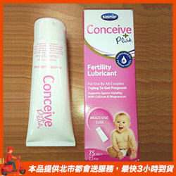 法國SASMAR Conceive Plus