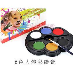 6色彩繪膏