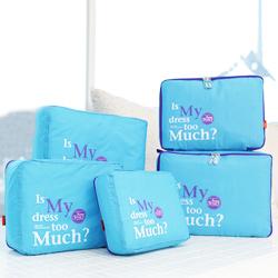 包中包旅用收納袋