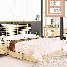 無印風6尺雙人床架