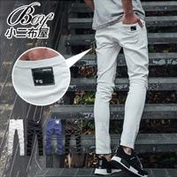 韓版超彈性修身直筒褲