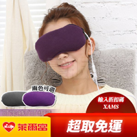 USB熱敷溫控蒸氣眼罩