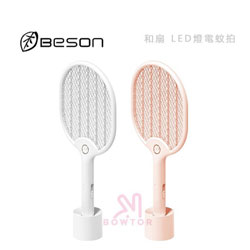 Beson USB電蚊拍