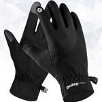 保暖防風騎行手套