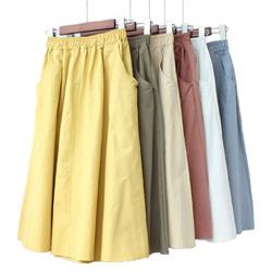 純色舒適寬鬆雙口袋半身裙