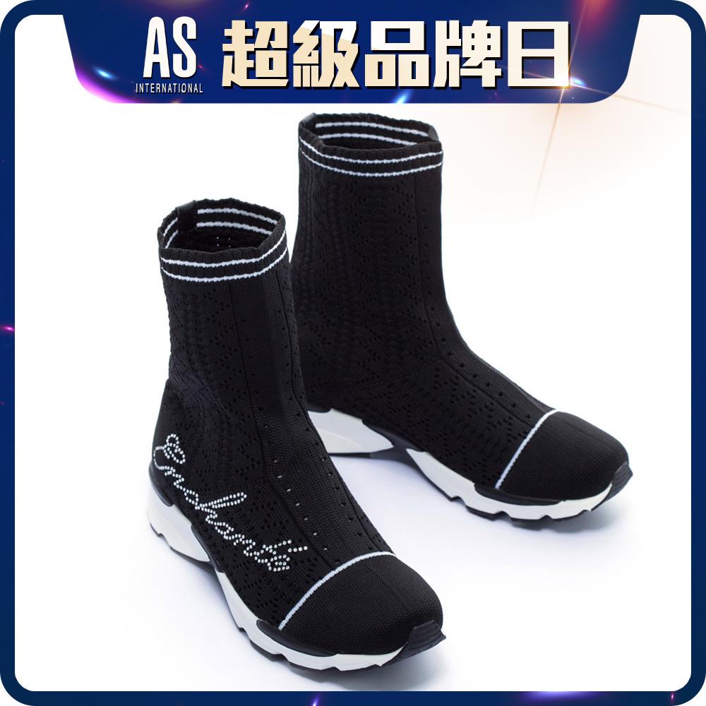 晶鑽厚底休閒襪靴