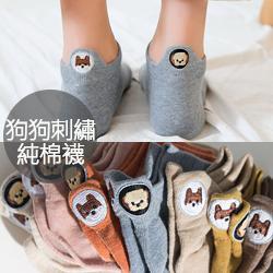 左右不對稱狗狗圓形刺繡純棉襪