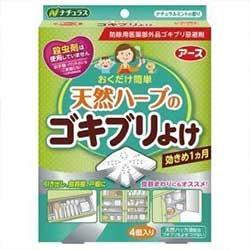 日本蟑螂驅避盒