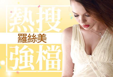 【La Felino】輕舞珠光平口褲 (甜蜜粉)