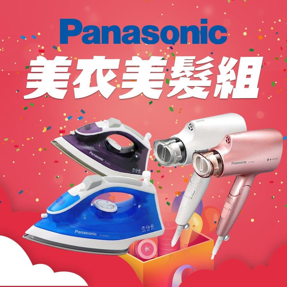 Panasonic雙雄組合