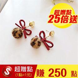 韓國人氣性感豹紋毛球設計耳環