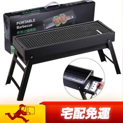 便攜式戶外折疊燒烤爐