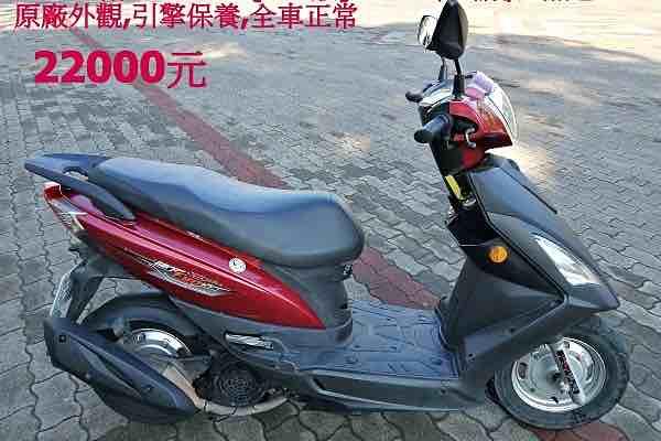 三陽GT125cc ,原廠外觀
