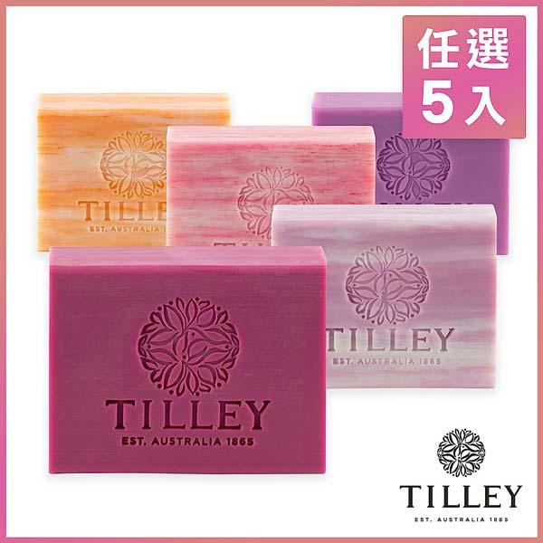 澳洲Tilley百年香氛皂5入