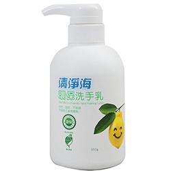 清淨海環保洗手乳