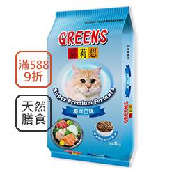 葛莉思貓食海洋口味8kg