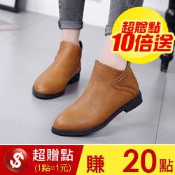簡約縫線素面平底短靴